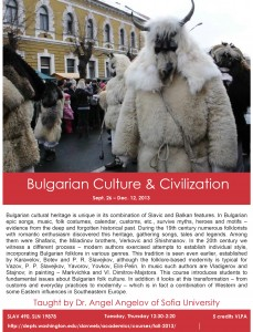 Bulgarian course flyer